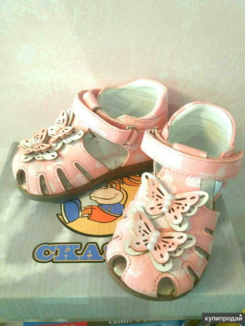 Ортопедическая обувь( первый шаг)