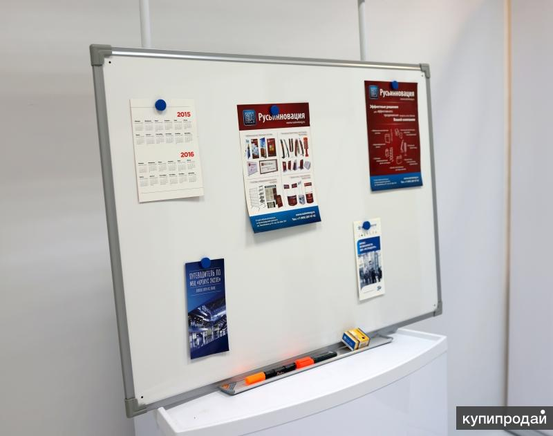 Магнитно-маркерные доски с доставкой в Ивантеевку по выгодным ценам