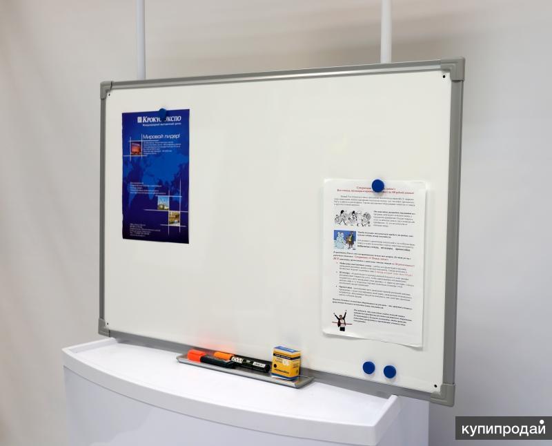 Магнитно-маркерные доски с доставкой в Чехов по выгодным ценам