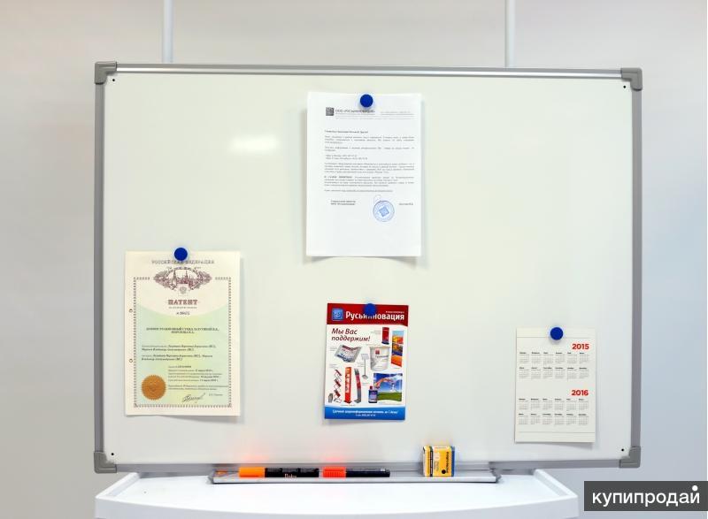 Магнитно-маркерные доски с доставкой в Дмитровоград  по выгодным ценам