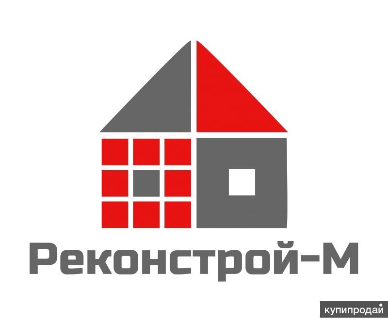 Реконструкция домов, строительство под ключ, пристройки, проектирование, отделка