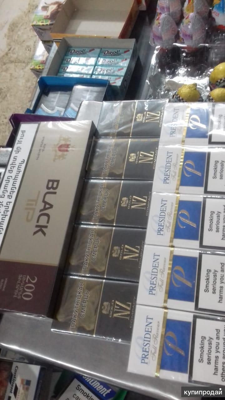 Спб табак оптом база оптом сигареты