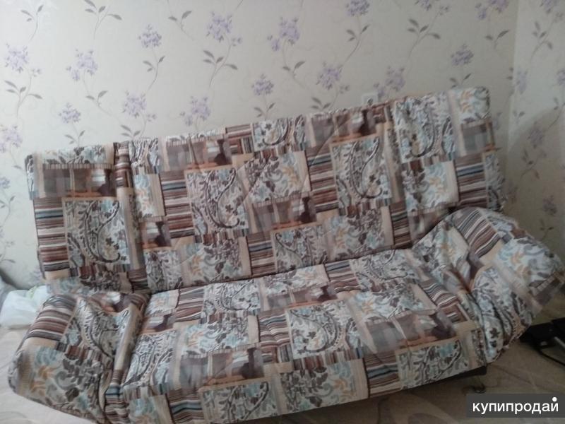 Продам красивый и удобный диван!