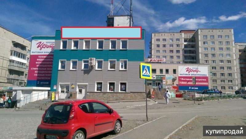 торговый центр 4000 кв.м. Качканар. арендный бизнес