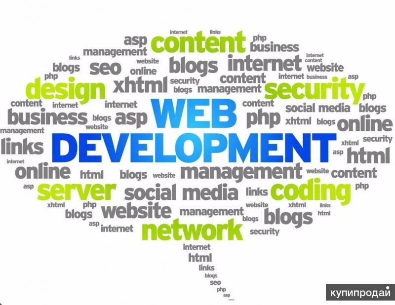 Создание и продвижение сайтов.Недорого.