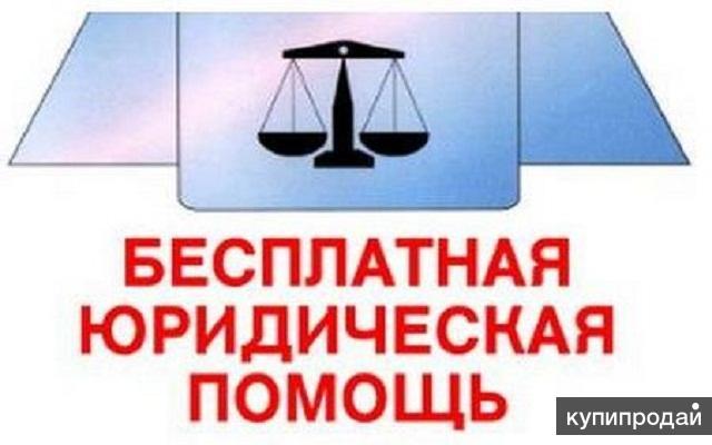 Обращения юридичиские в билайн