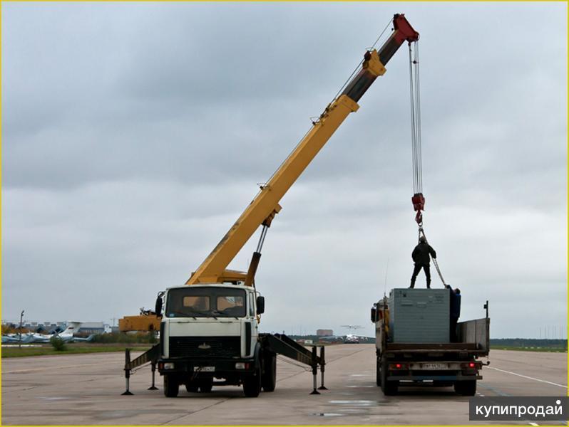 Услуги автокрана г/п 14 тонн, стрела 14 м.