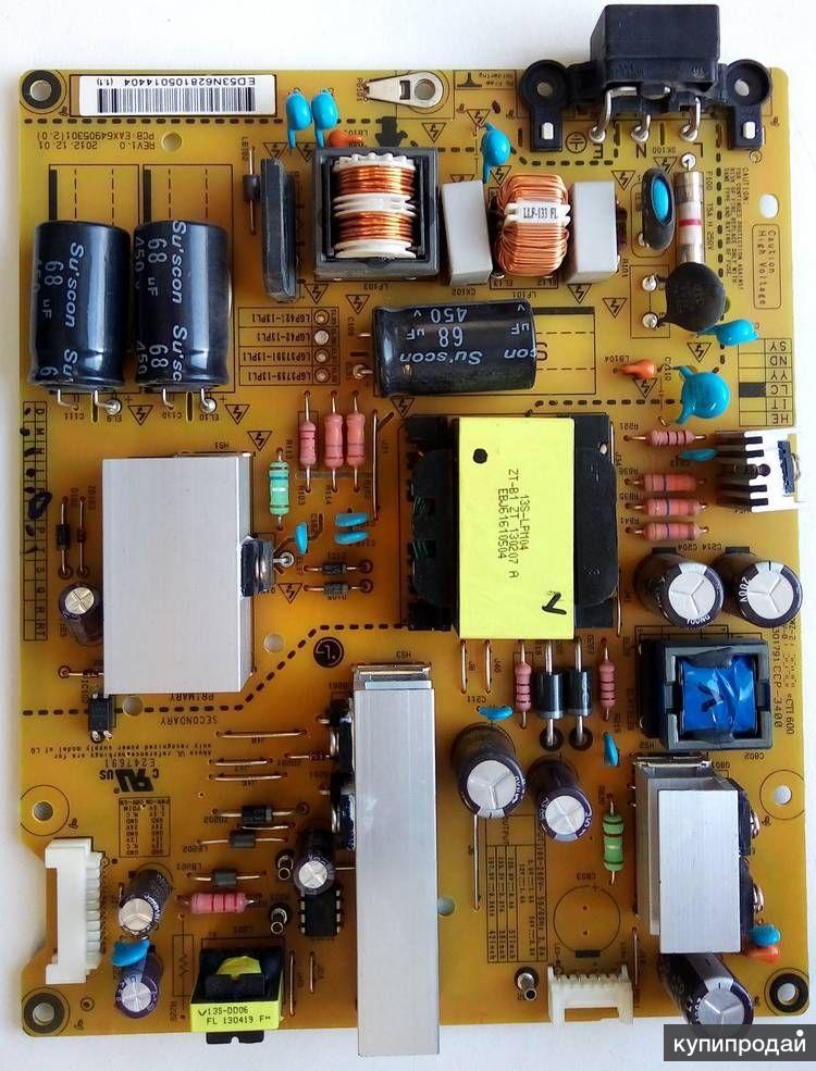блок питания телевизора LG 42LA615V-ZE