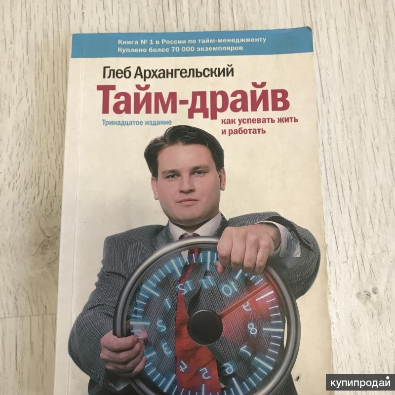Книги для личностного роста
