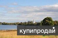 Продаю участок у берега Рузского водохранилища