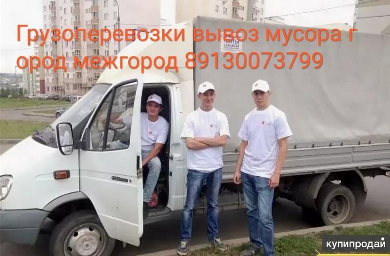 Переезды по России