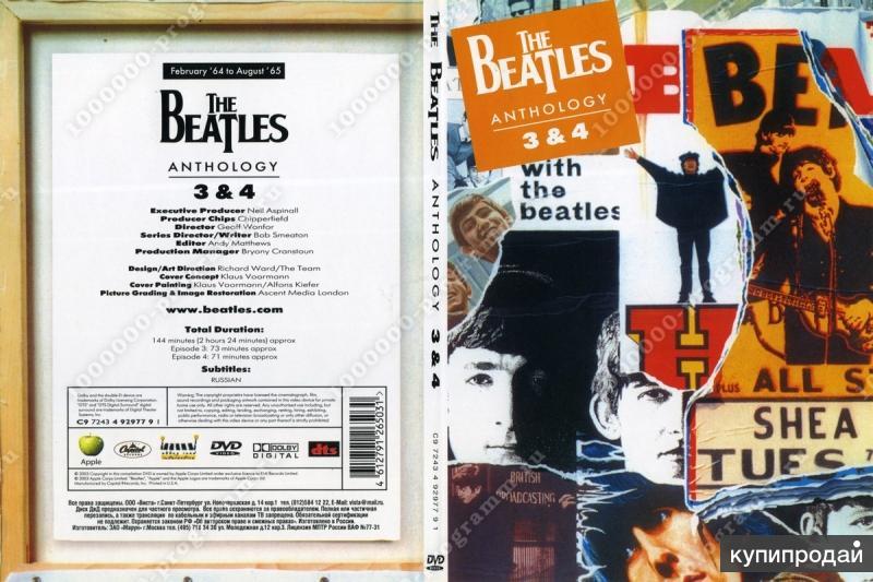 """Антология""""The Beatles"""" на 4-х DVD-дисках"""