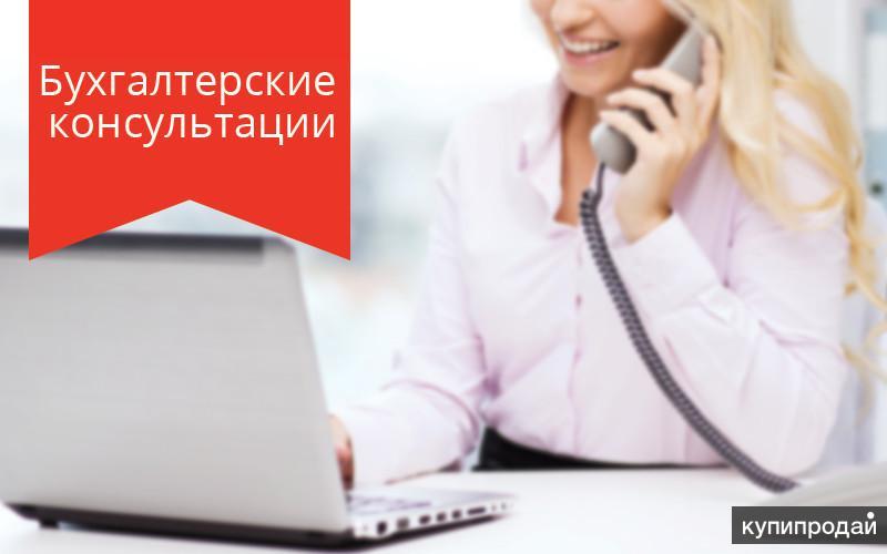 Помощь в выборе онлайн-кассы