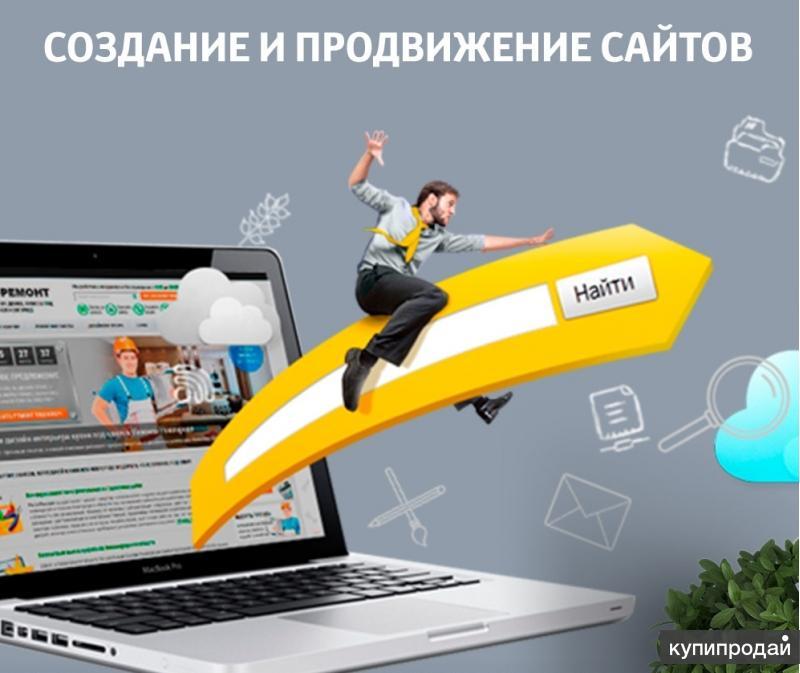 Ivi продвижение сайта расходы на создание сайта можно списать