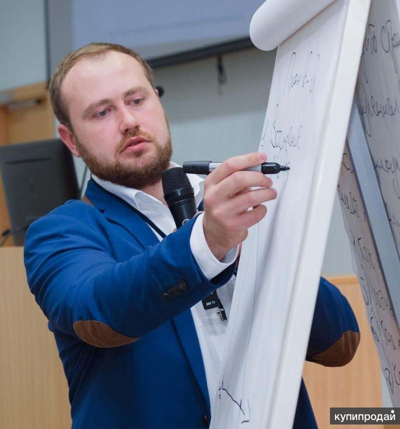 Помощник в офис с опытом ведения тренингов