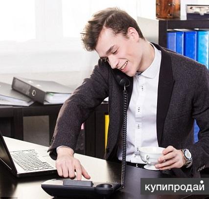 Помощник-стажер в офис