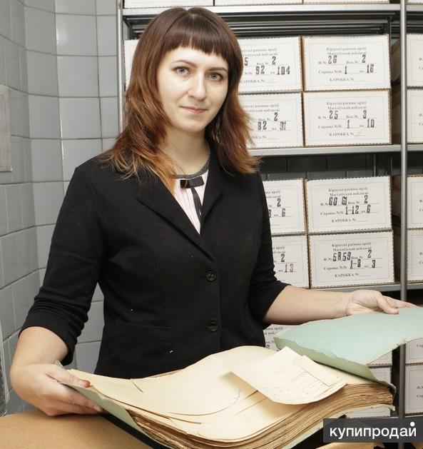 Обработчик офисной документации