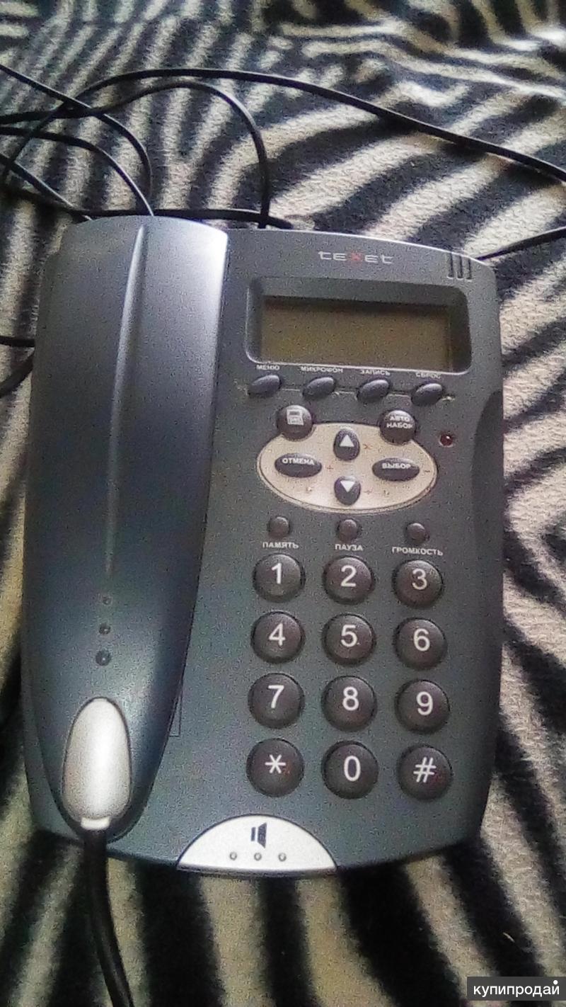 Texet TX-210M