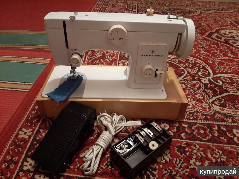 Куплю швейную машинку Чайка Подольск Veritas