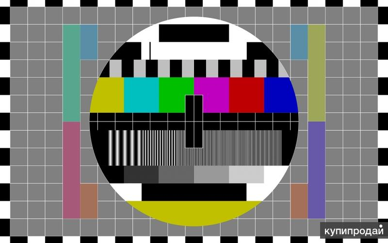 Настройка цифрового телевидения