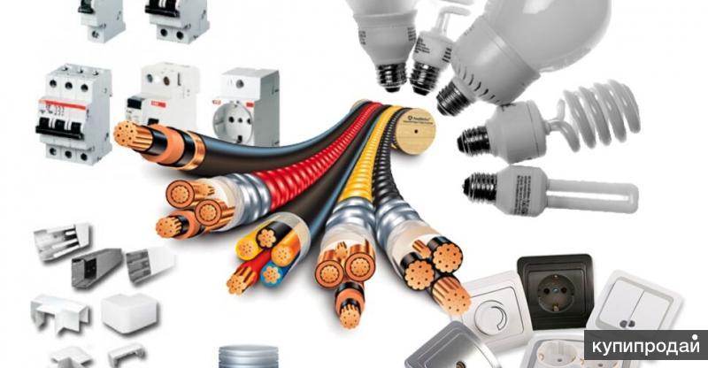 Электротехнические материалы с доставкой по оптовым ценам!