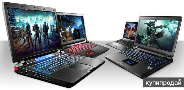 Продажа б/у ноутбуков от самых простых до элитных и игровых!