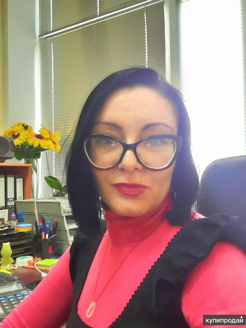 Работа бухгалтером в москве удаленно на дому вакансии москва фриланс в россии и сша