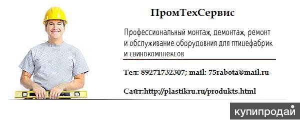 монтаж свинокомплексов