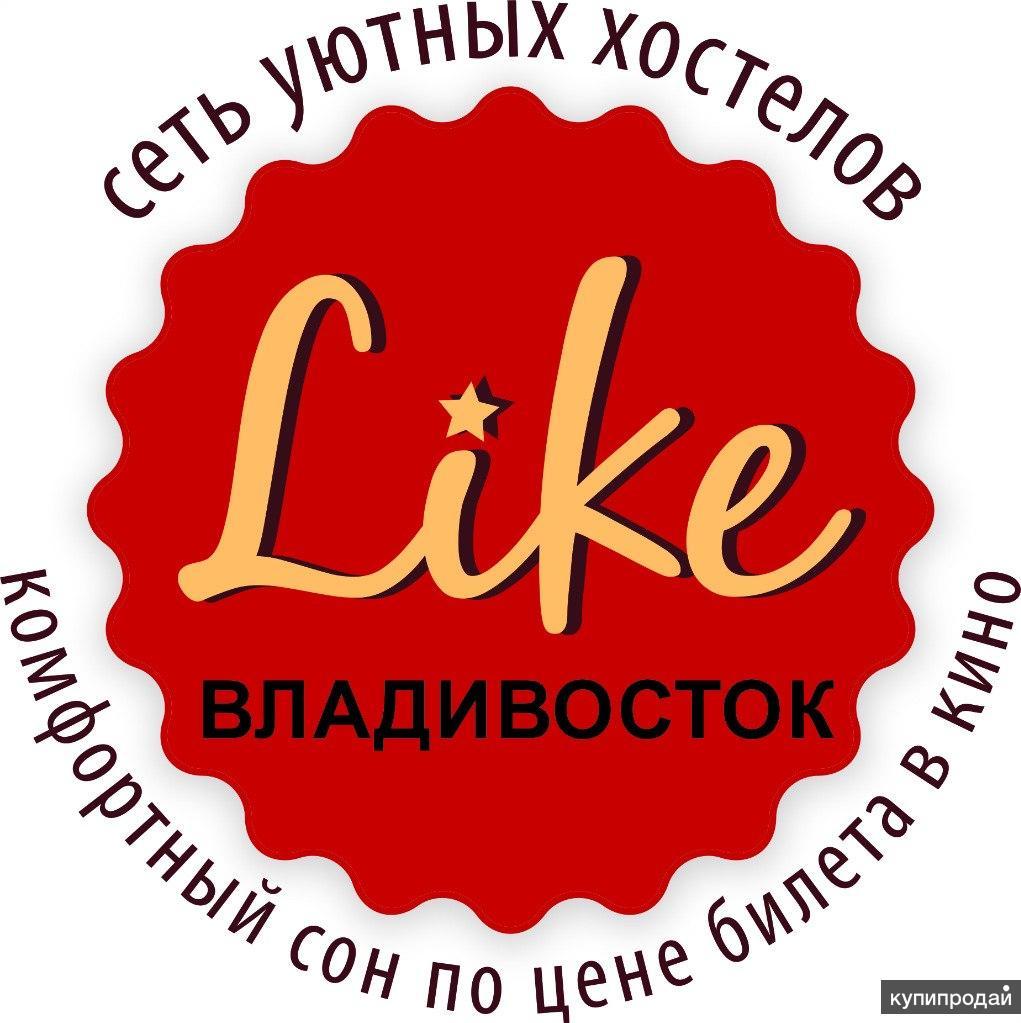 Хостел Like Владивосток