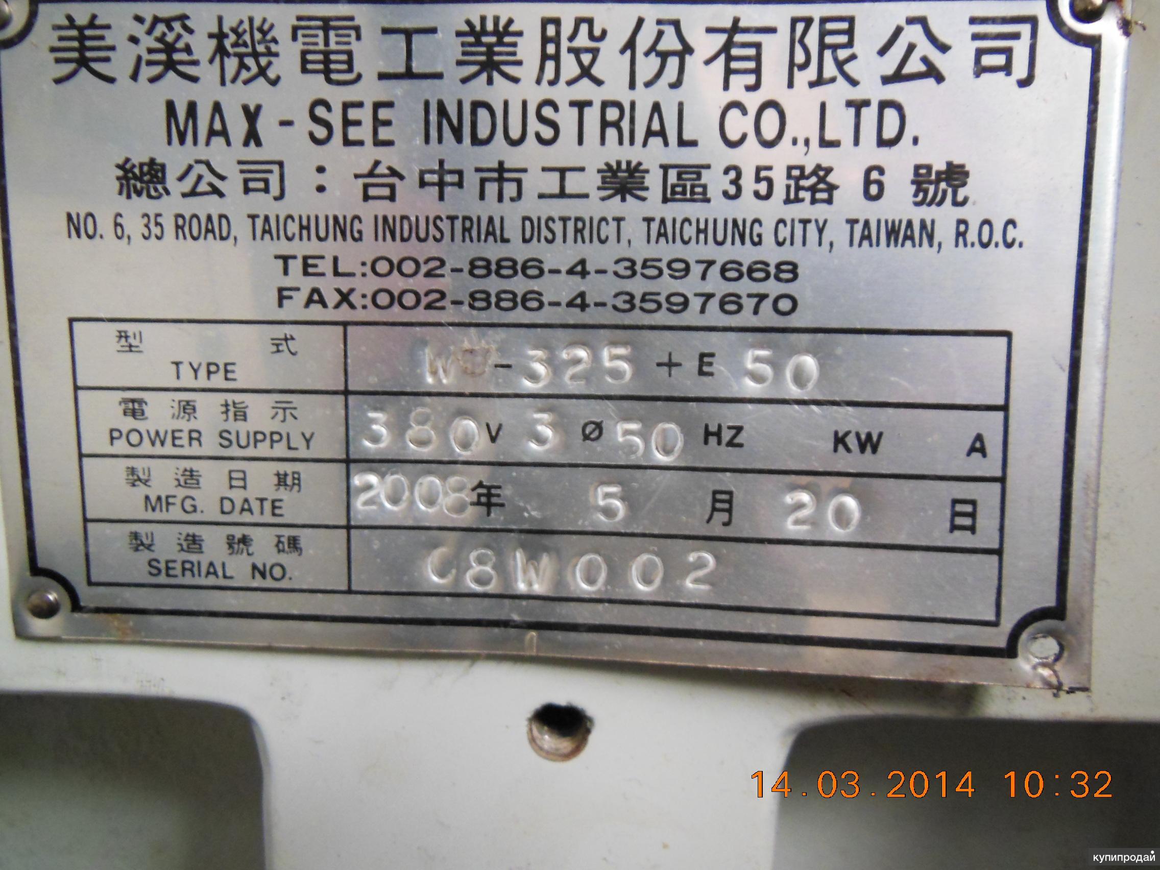 станок э/э проволочно-вырезной W-325