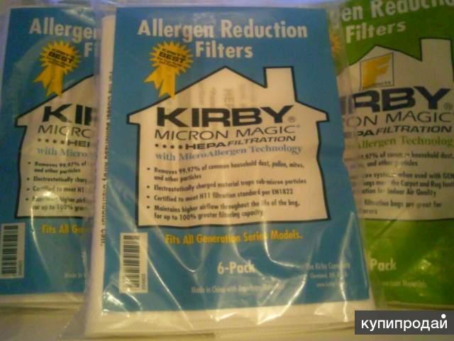 МЕШКИ для пылесоса Кирби Kirby для всех моделей!
