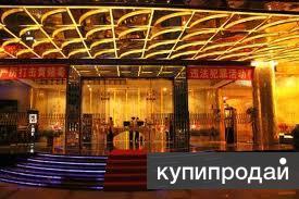Высокооплачиваемая работа в ночном баре, караоке в Китае!