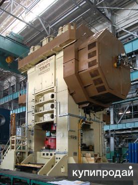 Изготовление и реализация кузнечно - прессового оборудования