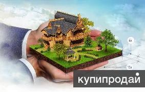 Оформление земли, недвижимости