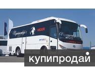 Higer KLQ 6928Q, 35 мест, туристический автобус