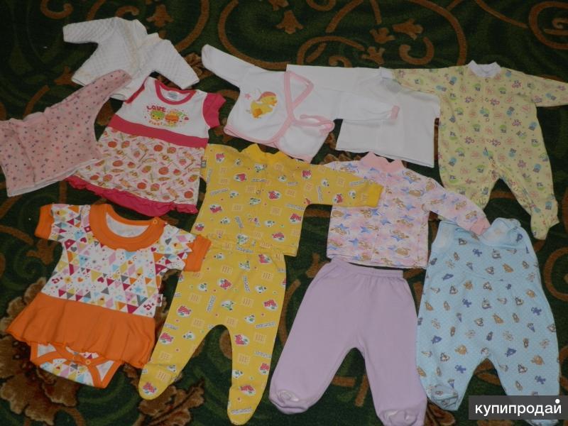 Продам новые детские вещи от 0 до 3 меc,брюки для беременных,подушка для кормлен