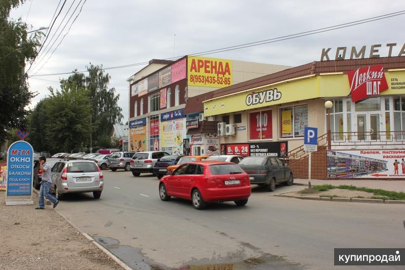 ассортименте галерея холл новомосковск фото небольшом городке
