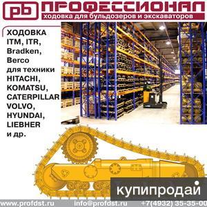 """""""ПРОФЕССИОНАЛ""""-производство навесного оборудования для спецтехники."""