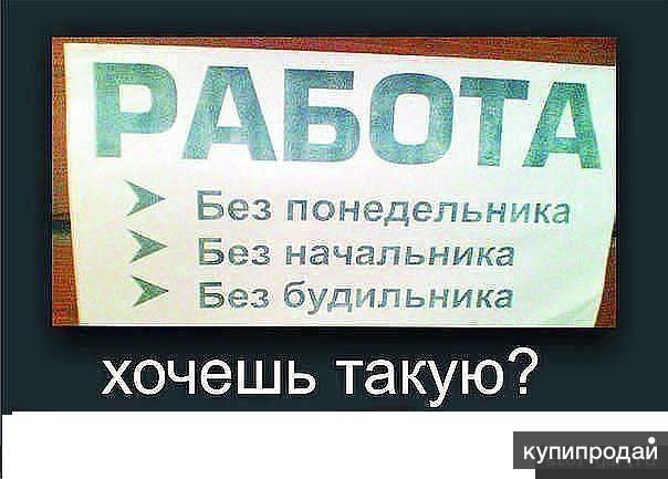 ИП Ганиева Гульноза.Э