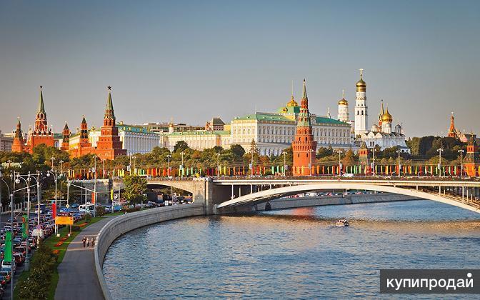 Москва: «Как наши деды воевали»