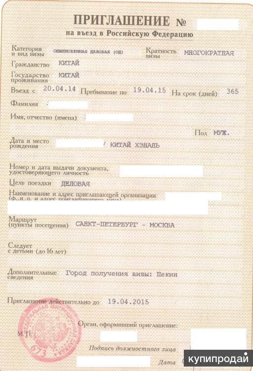 Поик деловых партнеров в г. Иркутск