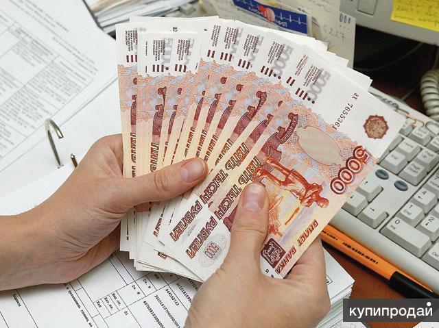 Туймазы деньги под расписку