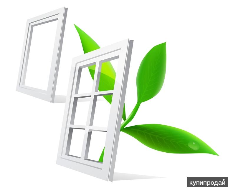 логотипы окна картинки это время берут