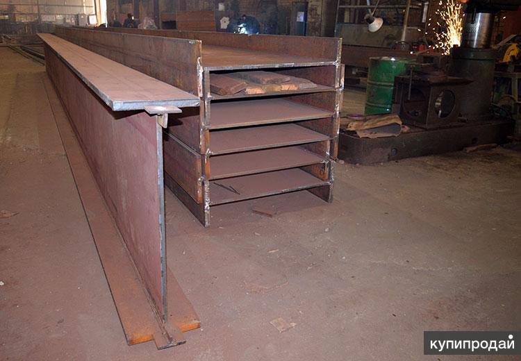 Сварная балка - от 15000 руб/тонна