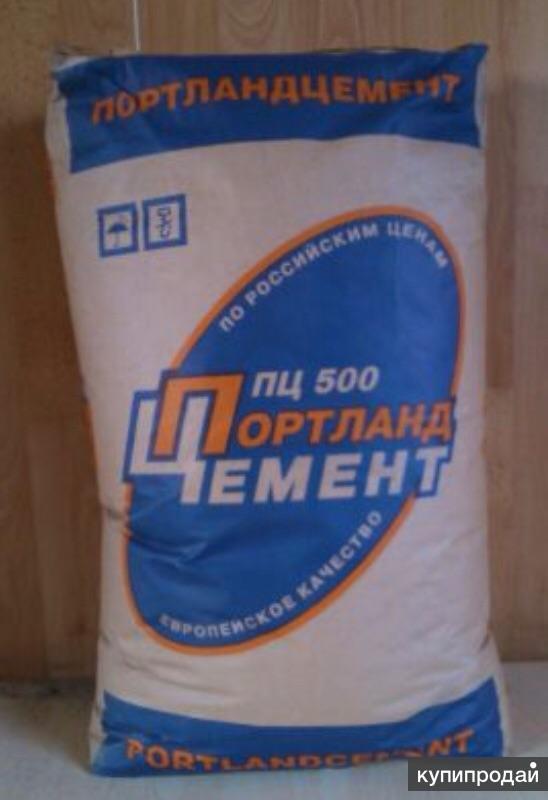 Цемент М500 тарированный по 50кг