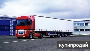 предоставим перевозку грузов по всей России от 1.5 тонн