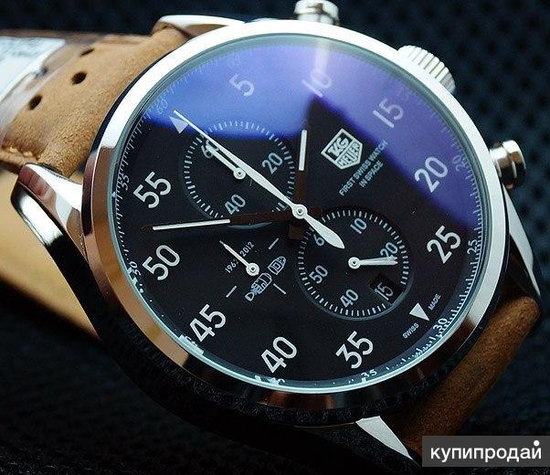 Купить часы так хоер