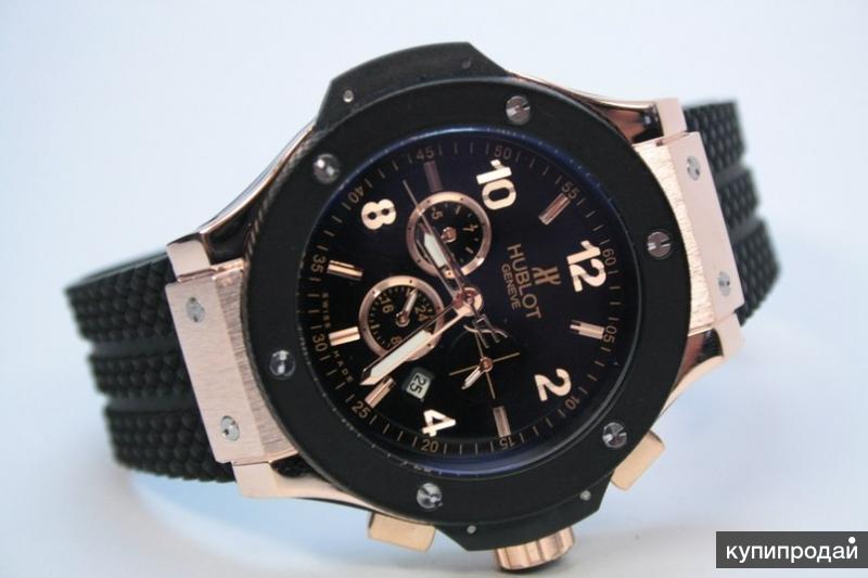 Часы срочно продать продать часы иркутск кому