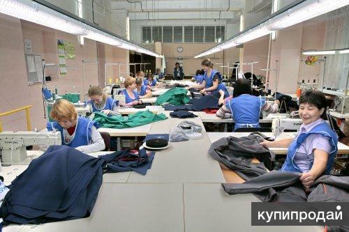 Действующее швейное производство