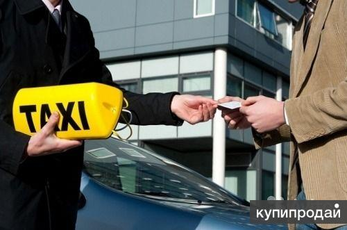 Разрешение для работы в такси в Иваново